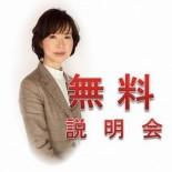 中瀬(無料)final